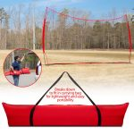 Introducing the Lacrosse Scoop Backstop- A Perfect Lacrosse Christmas Gift